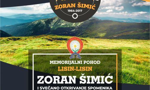 Memorijalni pohod Zoran Šimić