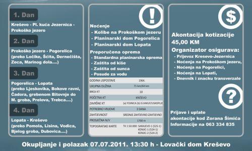 Transferzala 2011